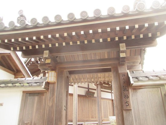 Ryufuku-ji Temple