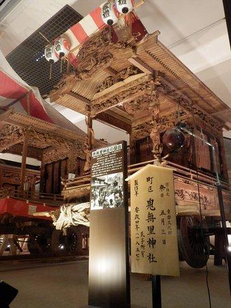 Kinasa Furusato Museum