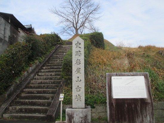 Iwayayama Tumulus