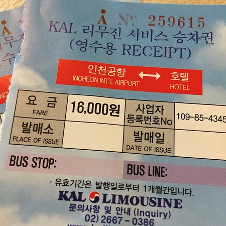 Bilde fra KAL Limousine