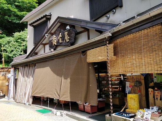 souvenir store picture of nozawa onsen nozawaonsen mura tripadvisor rh tripadvisor com