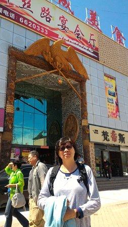 Yining, Cina: 伊寧 從伊寧市120公里可到霍爾果斯,賽里木湖 263公里到特克斯縣(八卦城) 190公里到新彊天山(喀拉峻) 260公里到那拉提