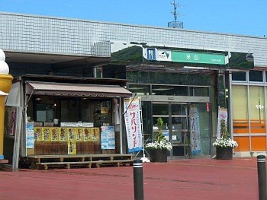 Kashiwazaki, Giappone: 施設外観