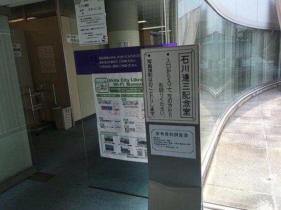 Tatsuzo Ishikawa Memorial Room
