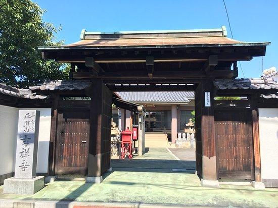 Kissho-ji Temple