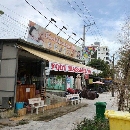 Foot Massage 99: photo0.jpg