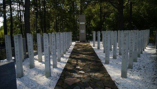 Listvyanka, Oroszország: 日本人墓地