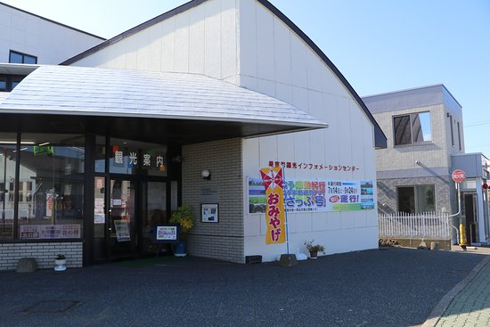 Nemuro City Tourist Information Center