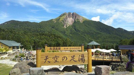 Tenku no Ashiyu