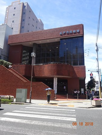 Matsudo Municipal Theater