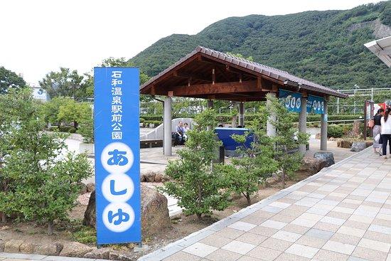 Isawa Onsen Ekimae Park Ashiyu