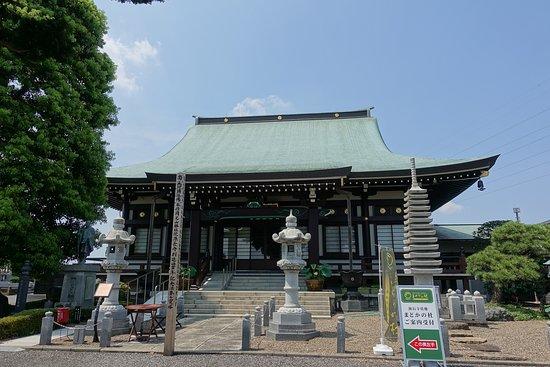 Gencho-ji Temple
