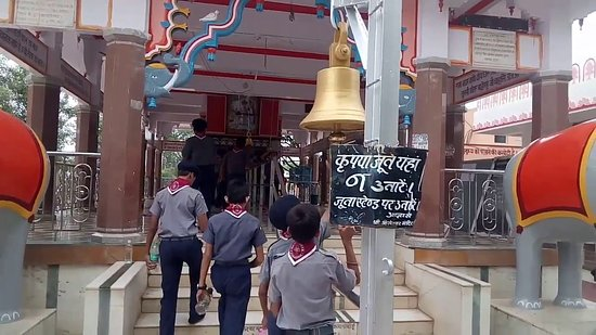 Neemuch, India: KILESHWAR MANDIR FROUNT PHOTO