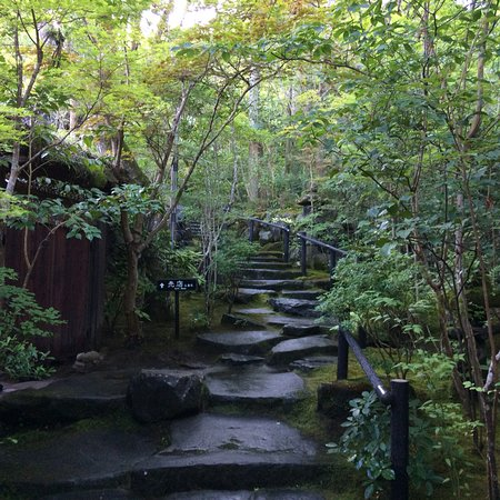 Sanso Tensui: 山荘 天水