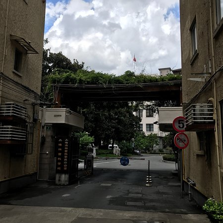 2019年 上海ユダヤ難民紀念館へ...