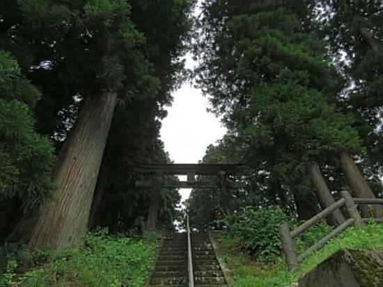 Itoigawa, اليابان: 今回のゴール地点付近