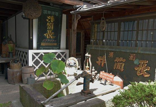 Kurosawa Sake Brewery Museum
