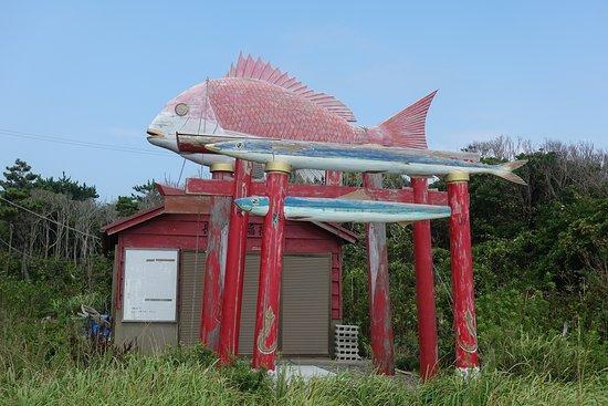 Chokuro Inari Daimyojin