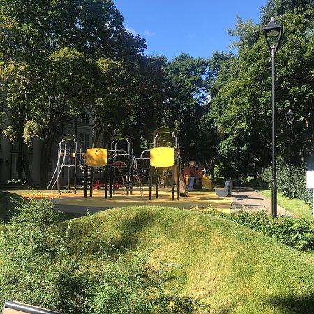 Delegatskiy Park