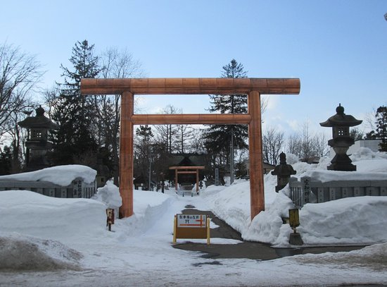 Sorachi Shrine