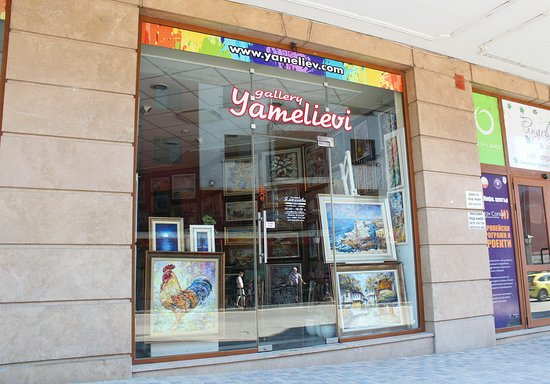 Yamelievi Gallery