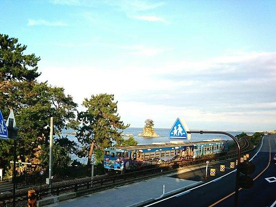 Amaharashi Coast: 1534351893517_large.jpg