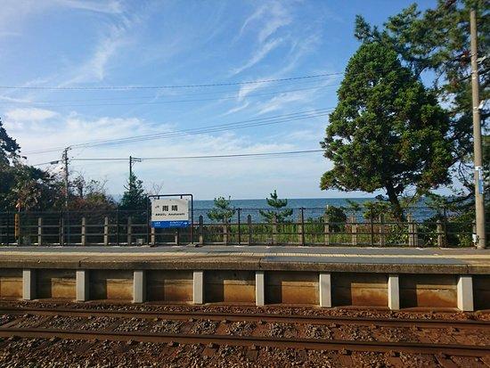 Amaharashi Coast: 1534351898760_large.jpg