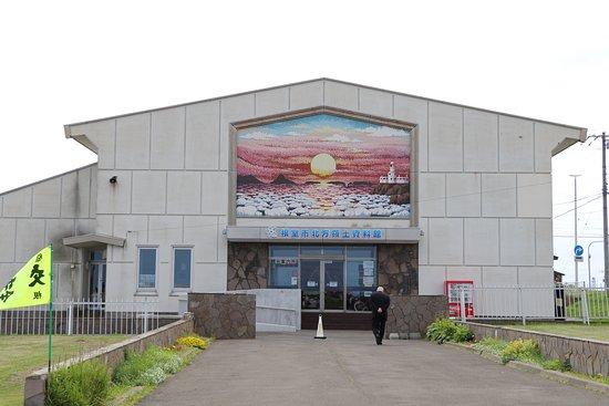 Nemuro City Hoppo Ryodo Museum