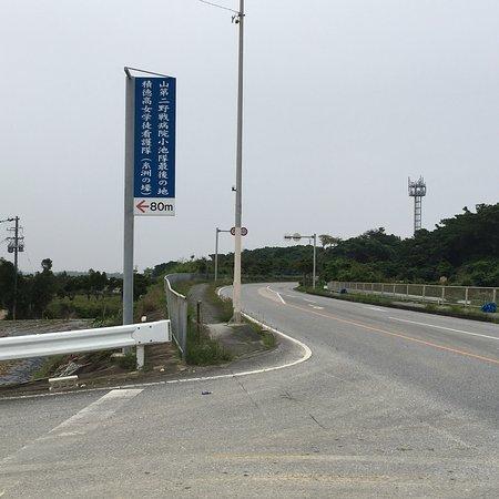 Itoman, Japonia: photo0.jpg