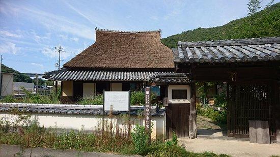 Past Mukasi Residence
