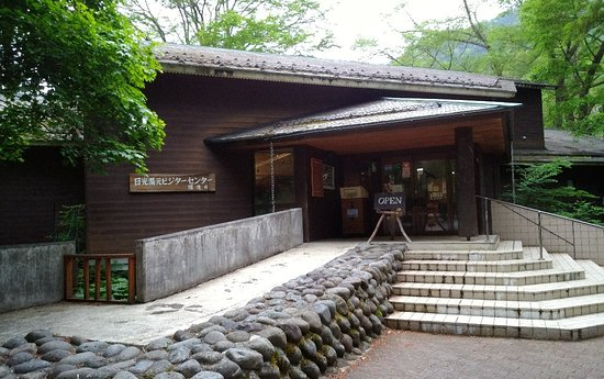 Nikko-Yumoto Visitor Center