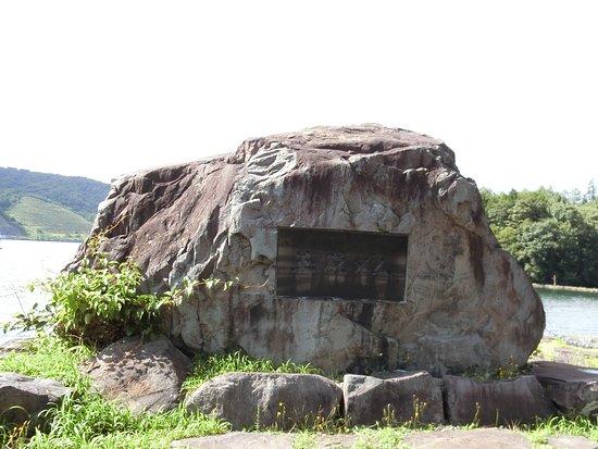 Tambara Dam