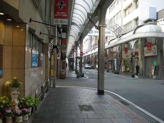 Kagomachidori Shotengai