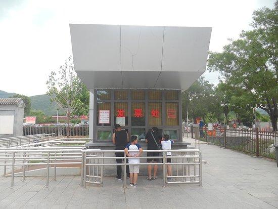 Museum of the?Tunnel?Warfare?of Jiaozhuanghu