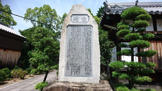 Aritoshi Shrine