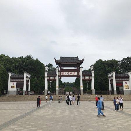 Huaminglou Tourist Area: photo0.jpg