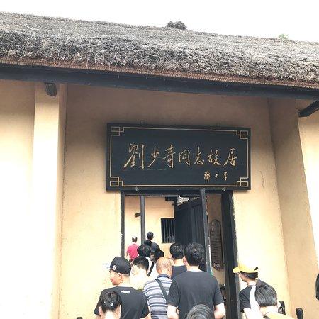 Ningxiang County, Kina: photo3.jpg