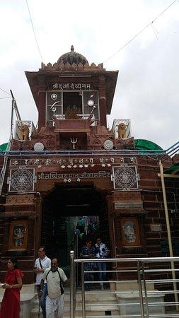 Sachiya Mata Temple: Entry gate of temple