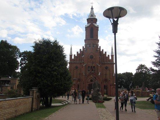 Svc. Mergeles Marijos Skaplierines Baznycia