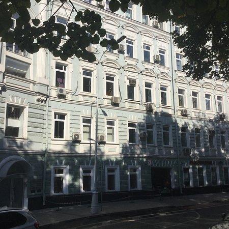 Доходный дом Д.А. Павлова