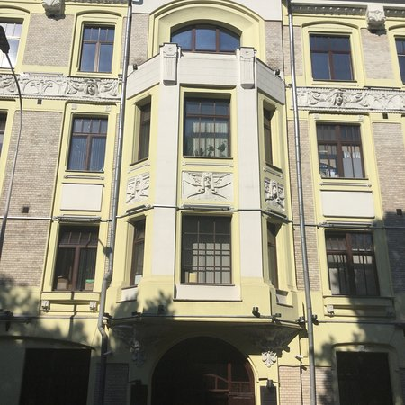 Commercial House of Bocharovykh