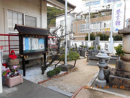 Raifuku-ji Temple