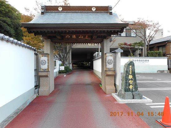 Kyodai-ji Temple