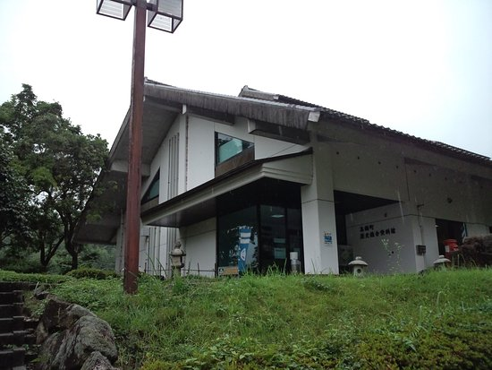 Takanabe History Comprehensive Museum