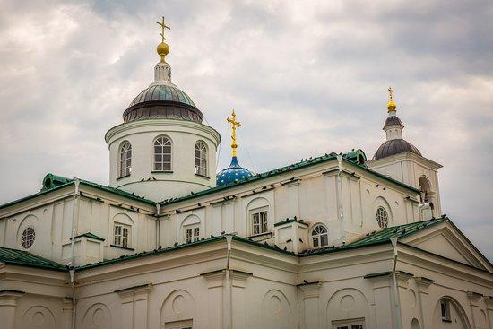 St. Nicholas Convent