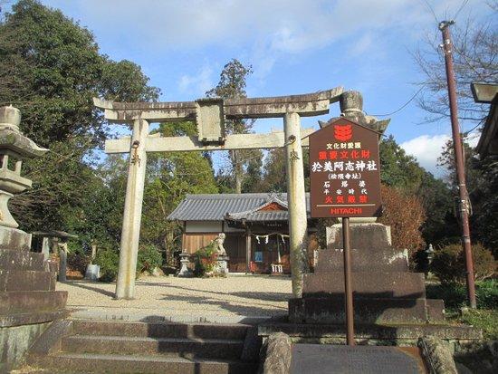 Omiashi Shinto Shrine  Hinokuma Temple Site