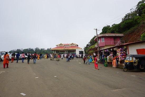 Bhagamandala, Indien: Entrance to Tala Kaveri