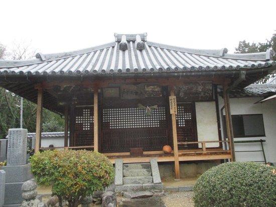 Asuka-mura ภาพถ่าย