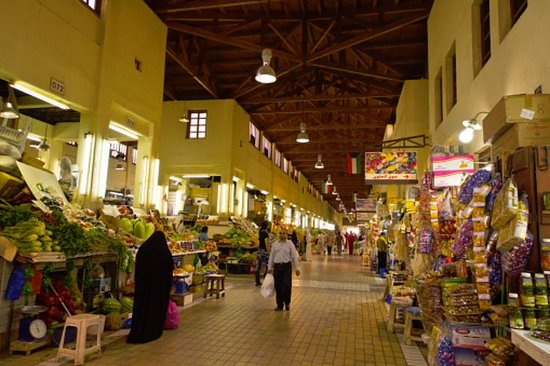 Souk Al-Mubarakiya: The fruit market
