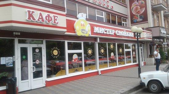 """Mister Sloikin: Гуляя по славному городу Пятигорску, решил заглянуть в кафе """"Мистер слойкин""""."""